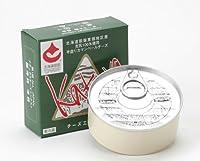 プロのフレンチシェフにも愛されている贅沢チーズ「角谷カマンベールチーズ3個セット」