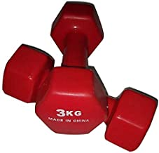Emfil Exercise Dumbbells (3kg x 2)