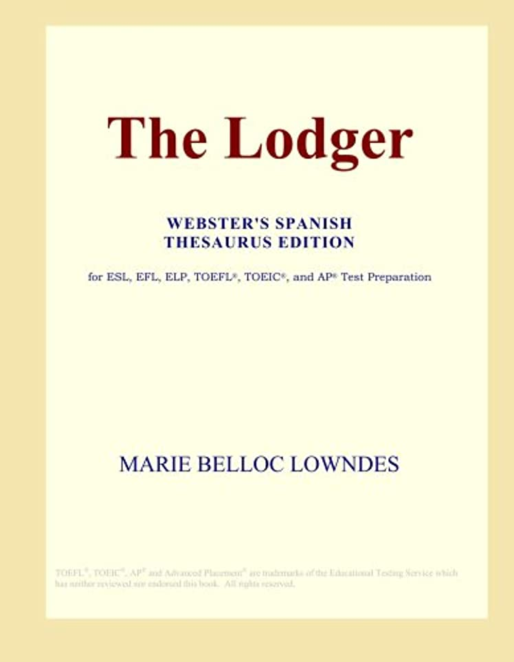 ワンダーロボット細断The Lodger (Webster's Spanish Thesaurus Edition)