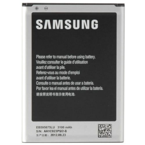 Samsung EB595675LUCSTD Batterie pour Samsung Galaxy Note II