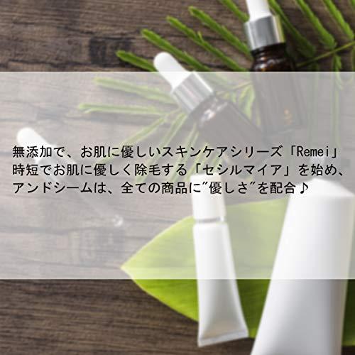 【無添加】Remeiターマルウォータークレンジング400ml(手で使えるウォータークレンジング化粧おとしメイクおとし)(単品)
