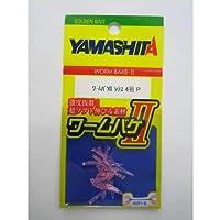 ヤマシタ(YAMASHITA) ワーム ワームバケII シラス 4号 18mm ピンク P ルアー