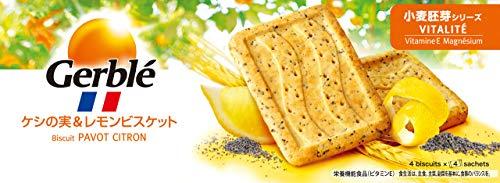 大塚製薬 ジェルブレ ケシの実&レモンビスケット(レギュラーサイズ) 4枚×4袋×3個