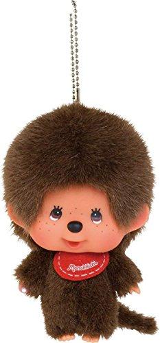 Sekiguchi Monchhichi Gesicht große Monchhichi gefüllte Schlüssel Spielzeug Kette Junge