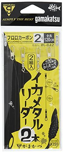 がまかつ(Gamakatsu) イカメタルリーダー 2本 IK042 2-0