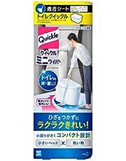 クイックルミニワイパー(トイレクイックルニオイ予防シトラスミントの香り1枚入りが同梱)ひざをつかずにラクラクきれい!