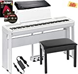 Yamaha P-515 88-Key Digital Piano - White Bundle with Yamaha L-515 Stand, LP-1 Pedal, Furniture Bench, Dust Cover, Instructional Book, Online Lessons,...