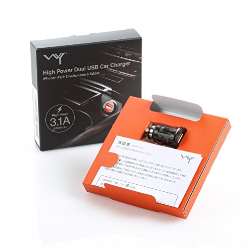 『WY 2ポートUSB車載充電器 [iPhone6s/6s Plus対応] 各社スマホ・iPadの車内充電 カーチャージャー 2.0A出力 小型 WY-CAR001』の3枚目の画像