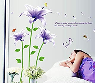 DIY Removable Wall Stickers For Living Room Home Decor - Purple lily