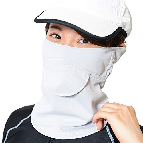 『80fa-001-cg』「呼吸のしやすさ」を追求した超UVカット☆フェイスマスク レディースに人気、顔、首、耳の日焼けを防止するフェイスカバー、注目の紫外線対策。推奨:登山 マリンスポーツ テニスウエア ゴルフウェア ウォーキング 自転車 フェス (パステルグレー)