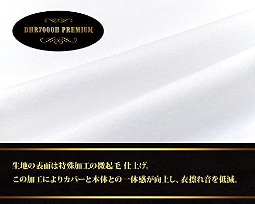 抱き枕本体(A&Jオリジナル)DHR7000Hプレミアム(160×50)