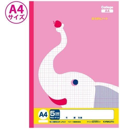 キョクトウ カレッジアニマル 学習帳 A4 5mm方眼ノート 科目名なし LPA1 【まとめ買い10冊セット】