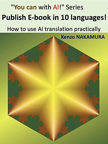 Publish E-book in 10 languages!: How to use AI translation practically Front Cover