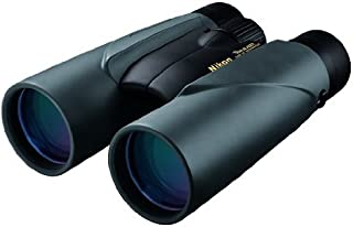 Nikon 8221 Trailblazer 10 X 50mm All Terrain Binoculars