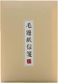 HM038 Hmayart Top Quality Small Sheet Xuan Paper for Brush Calligraphy & Xieyi Sumi Ink Paintings (Ancient Tone Xuan Paper)