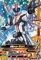 ガンバライジングナイスドライブ第4弾/D4弾/D4-010 仮面ライダーマッハ SR