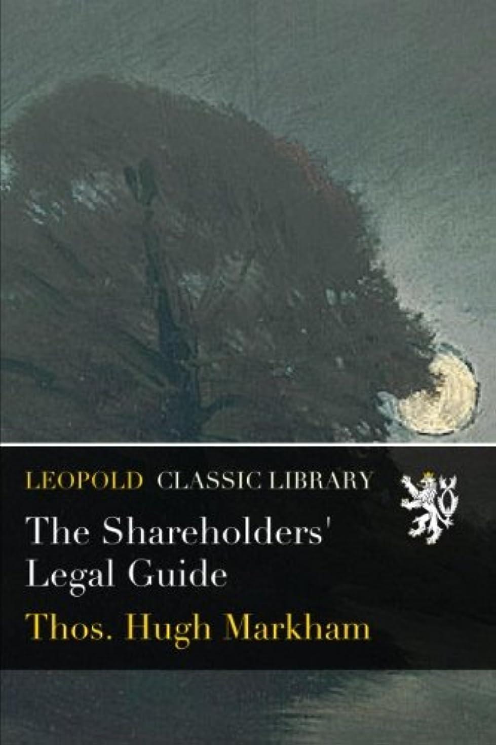 伝統的腹部多数のThe Shareholders' Legal Guide