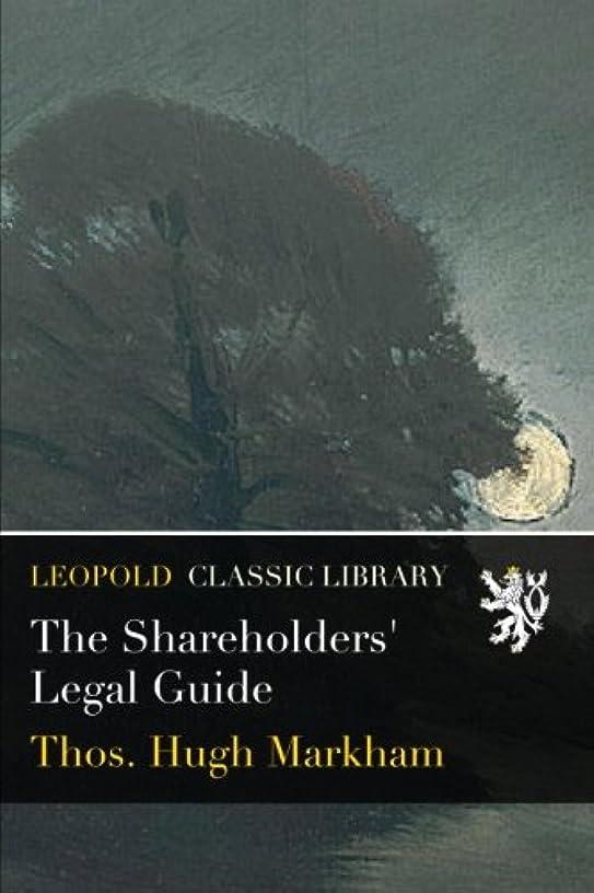 司書くしゃくしゃビットThe Shareholders' Legal Guide