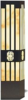 Lampadaires Extérieurs Simples De Style Chinois Carré Créatif, Led Étanche 60 Cm, Lanterne Extérieure De Style Rétro, Écla...