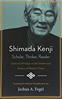 Shimada Kenji: Scholar, Thinker, Reader: Selected Writings on the Intellectual History of Modern China