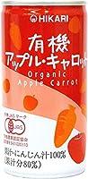光食品 有機JAS認定 有機アップル・キャロット 190g×30缶
