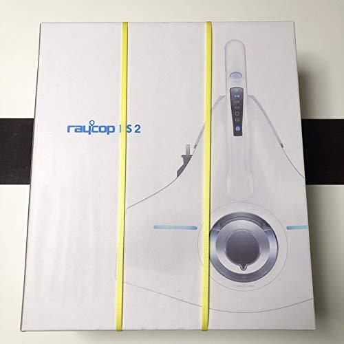 レイコップRS2 ふとんクリーナー (ホワイト)【掃除機】raycop RS2 アール エスツー RS2-100JWH