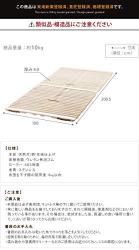 インテリアバザール『アシスト機能付きみやび格子すのこベッドエアライズ(T0500087)』