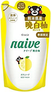 ナイーブボディソープ(晩白柚)詰替用 380mL