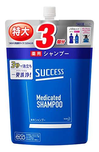 【大容量】 サクセス 薬用シャンプー つめかえ用 960ml [医薬部外品] アブラ ワックス ニオイ 一発洗浄 アクアシトラスの香り