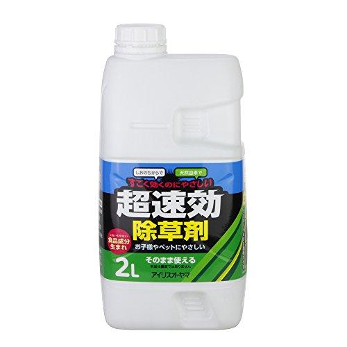 アイリスオーヤマ 伊藤農園 みかんしぼり 瓶750ml