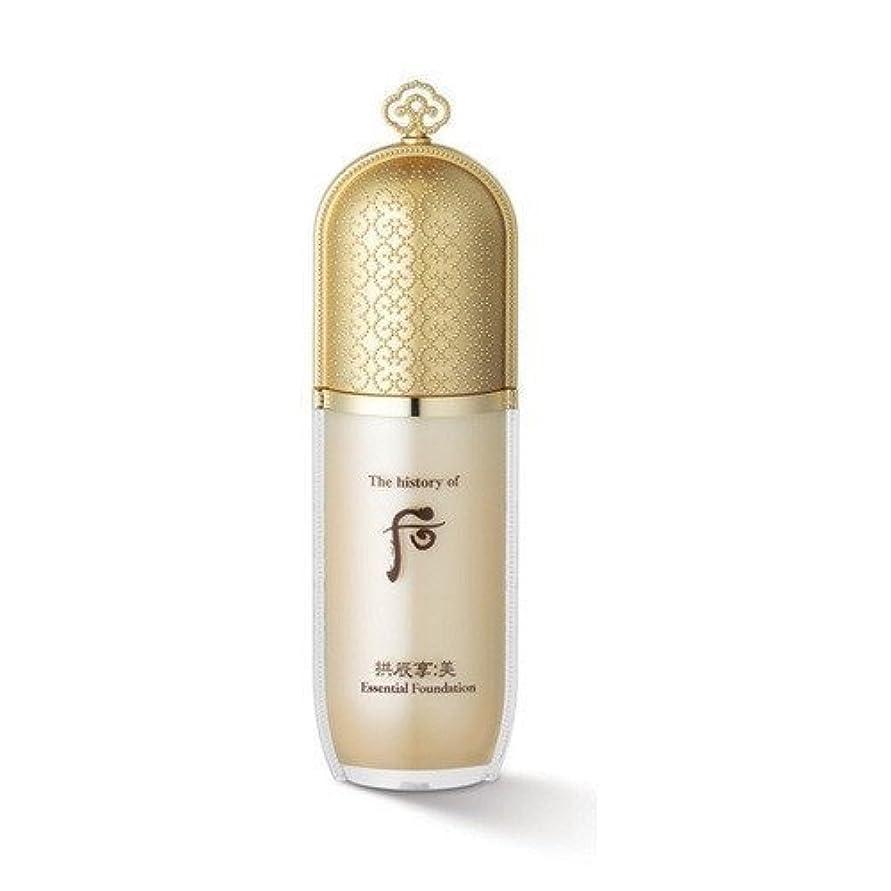 肯定的売り手冷蔵庫Korean Cosmetics_The History of Whoo Gongjinhyang Mi Essential Foundation (spf 22, pa++)_no.2 natural beige_40ml