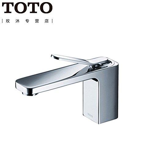 Waschtischarmatur Wasserhahn Mit Wasserhahn Messing Toto-Waschtisch Mit Einlochmontage Für Badezimmer Mit Mischbatterie Dl349Edl349-1Edl349-2E,Hoher Griff (Einschließlich Wasser) (Höhe: 223 Mm)