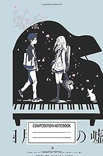 Notebook: Shigatsu Wa Kimi No Uso , Journal for Writing, Size 6