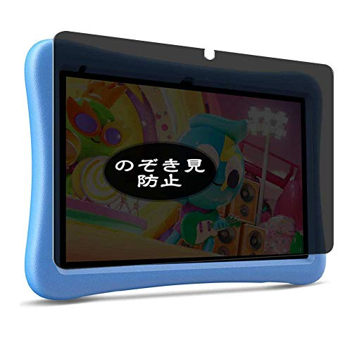 Vaxson Anti Spy Schutzfolie kompatibel mit VANKYO MatrixPad S10 Kids Tablet 101 Displayschutzfolie Bildschirmschutz Privatsphare Schutzen nicht Panzerglas