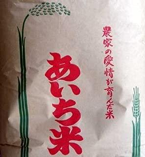 ちょっとまとめ買い 愛知県弥富市産 伊藤さんのあきたこまち 玄米20kg 令和元年産新米 ((白米精米(1割減))