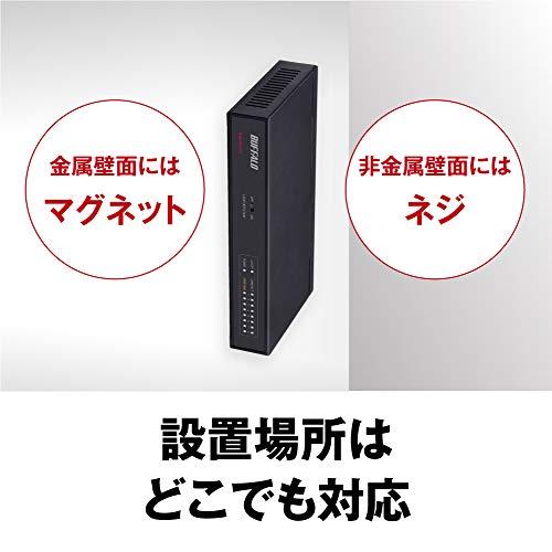 『BUFFALO Giga対応 金属筺体 電源内蔵 8ポート ブラック スイッチングハブ 日本メーカー LSW5-GT-8NS/BK』の4枚目の画像
