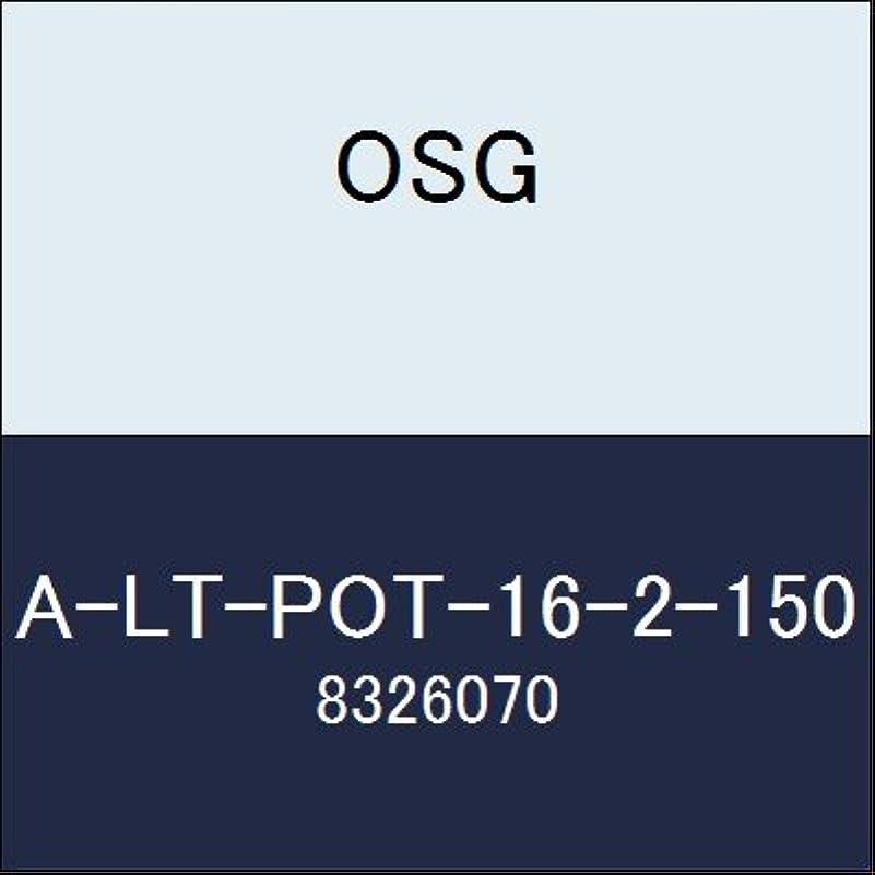 着飾るペインティング直感OSG ハイスポイントタップ A-LT-POT-16-2-150 商品番号 8326070