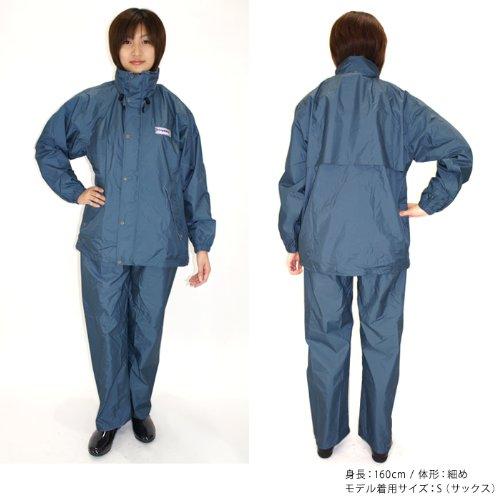 カジメイク エントラント使用レインスーツII サックス Sサイズ ※取寄品 7250-47-S