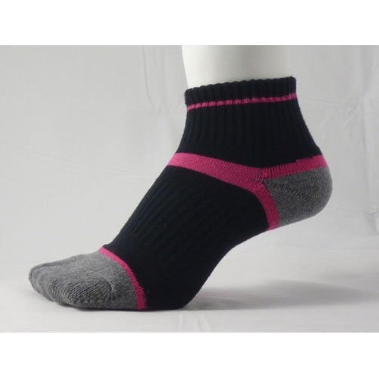 引数沿って一時的草鞋ソックス S(22-24cm)ピンク 【わらじソックス】【炭の靴下】【足袋型】