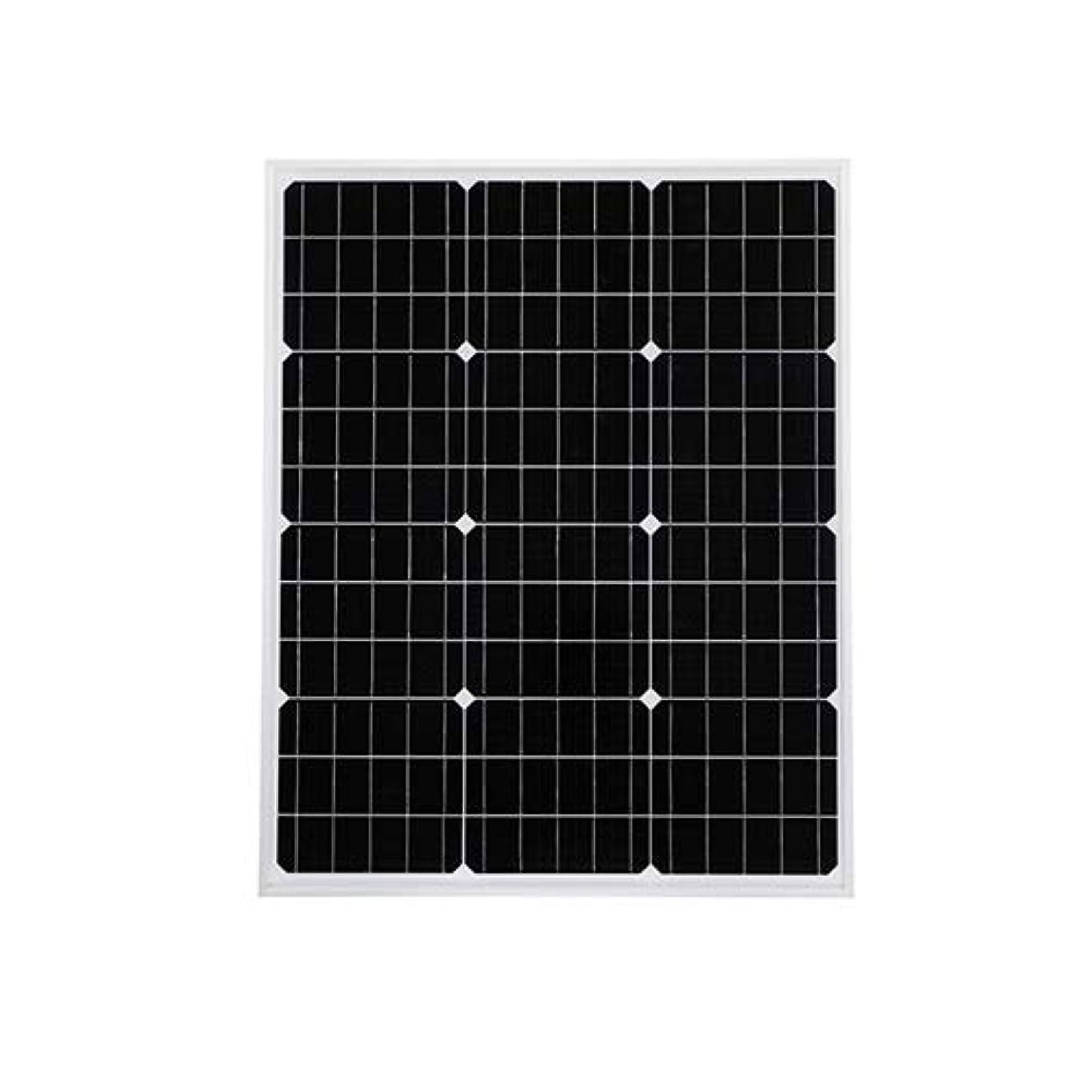 ええ銃いまSOLARNARA Mono Solar Panel 50Watts For 12 Volt Battery 50W単結晶ソーラー