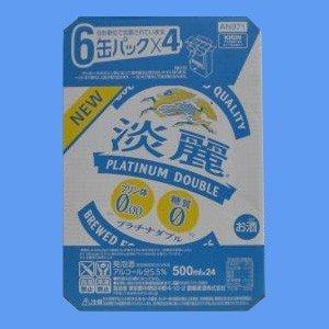 キリン 淡麗プラチナダブル≪プリン体0&糖質0≫500ml×24缶