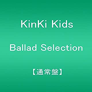 Ballad Selection【通常盤】