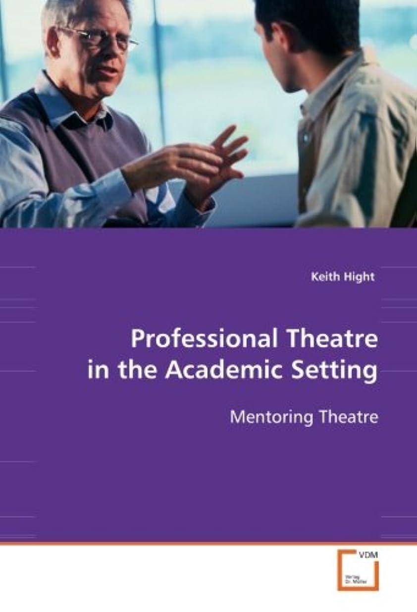 実行するそっとの配列Professional Theatre in the Academic Setting