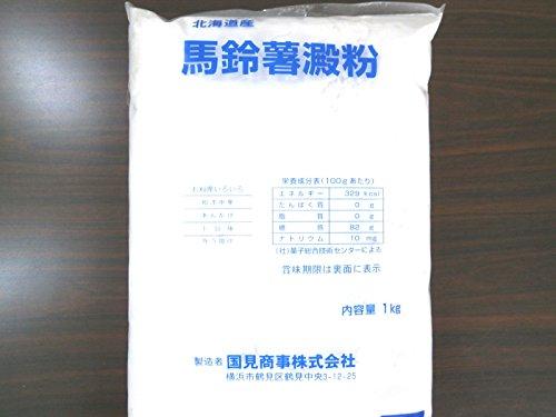 北海道産馬 鈴薯澱粉 片栗粉 1kg