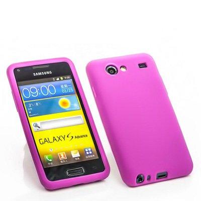 numerva Schutzhülle kompatibel mit Samsung Galaxy S Advance Hülle Silikon Handyhülle für Galaxy S Advance Case [Pink]
