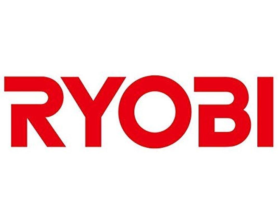 突然の起点半径リョービ(RYOBI) カートリッジフィルタ VC-23用 B6076267