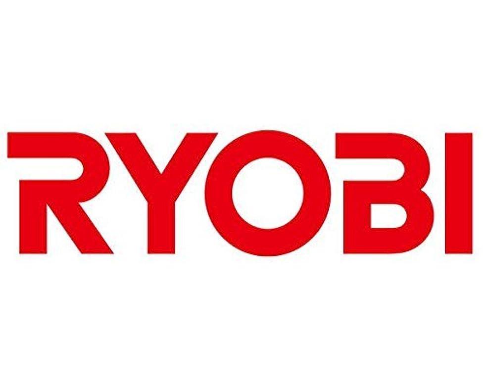 半径永久ビスケットリョービ(RYOBI) カートリッジフィルタ VC-23用 B6076267