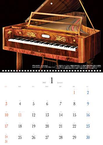 日本ピアノ調律師協会オリジナル アンティークピアノカレンダー JPTA2021 CALENDERの詳細を見る