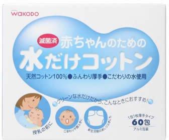 和光堂『赤ちゃんのための水だけコットン』