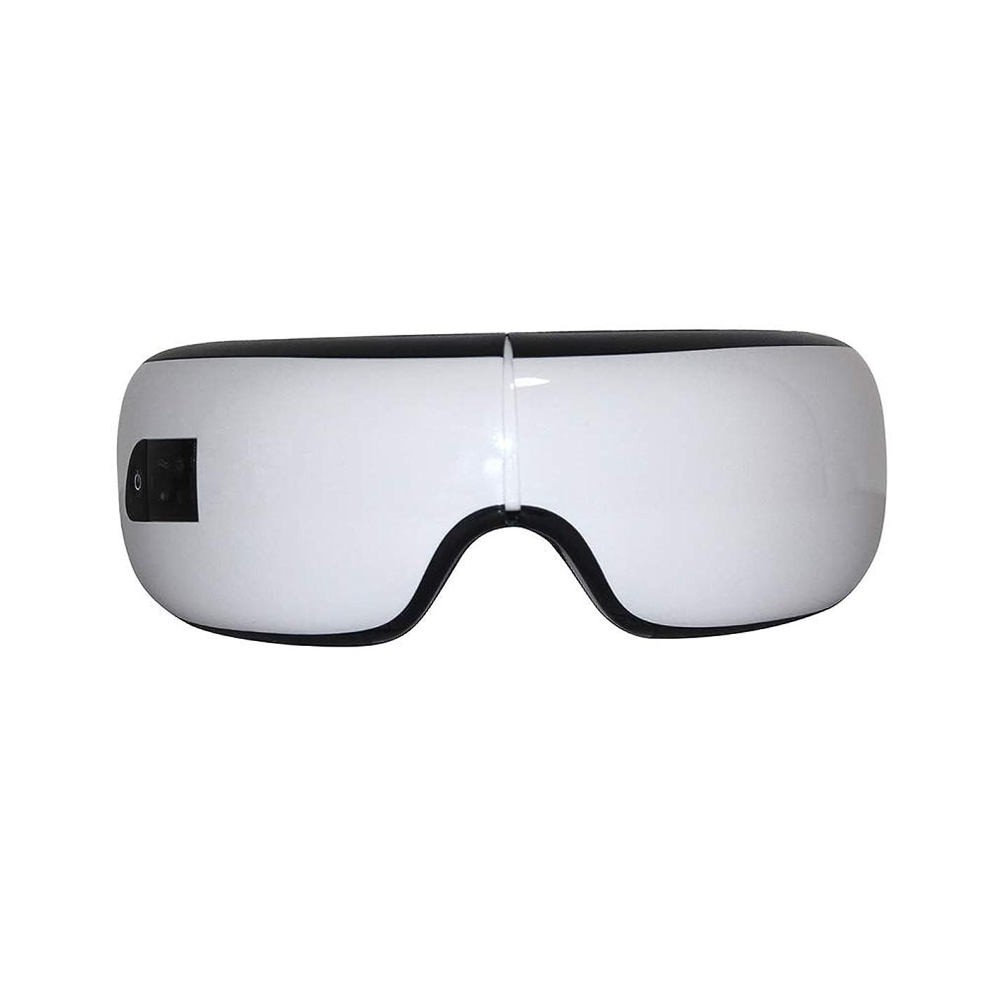 勤勉困惑するバラ色電気振動Bluetoothアイマッサージャーアイケアデバイスしわ疲労緩和振動マッサージホットコンプレスセラピーメガネクリスマスギフト